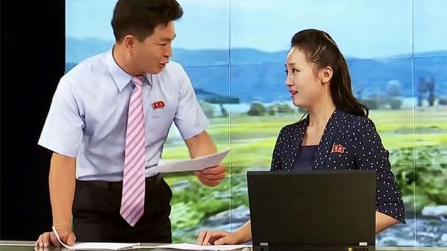 Korean Central Television
