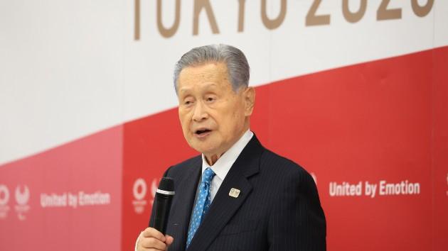 Yoshikazu Tsuno - Pool /Getty Images